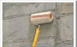 Как загрунтовать стены под поклейку обоев