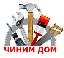 Советы по ремонту дома